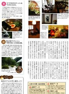 press_201510_wa_02