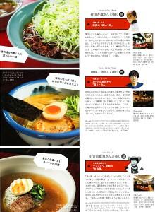 press_201609_tokyocalendar_02