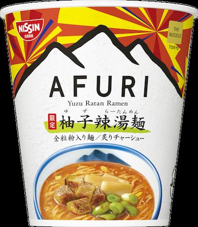 柚子辣湯麺